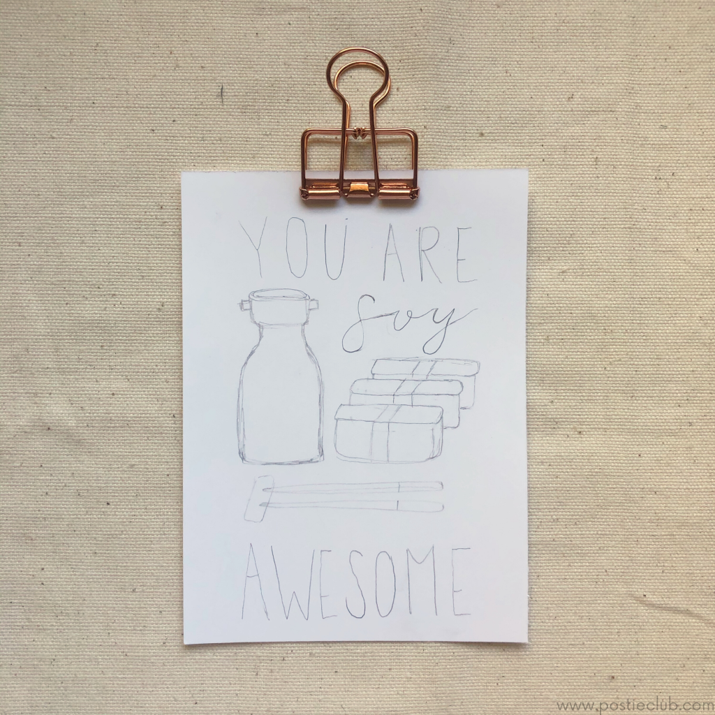 "a binder clip holding a card stock paper that says ""you are soy awesome"""